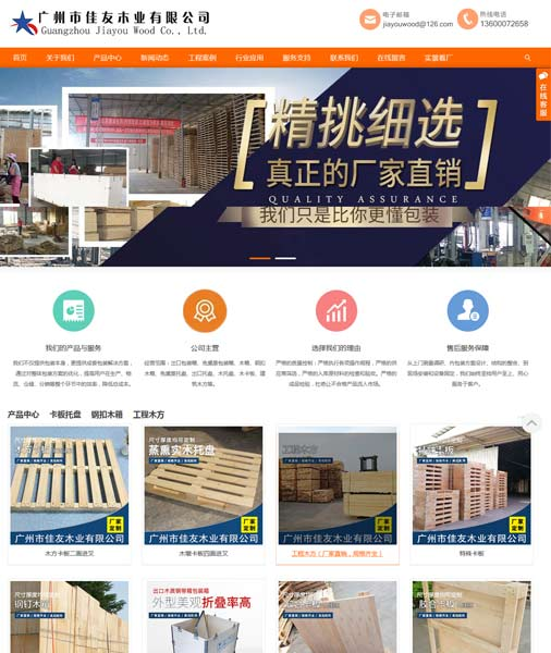 Shijiazhuang Xing Yin import and export trading Co.,Ltd