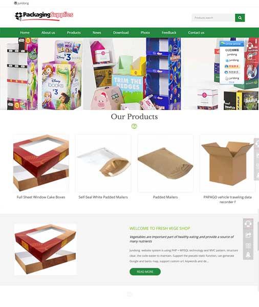 绿色外贸网站模板