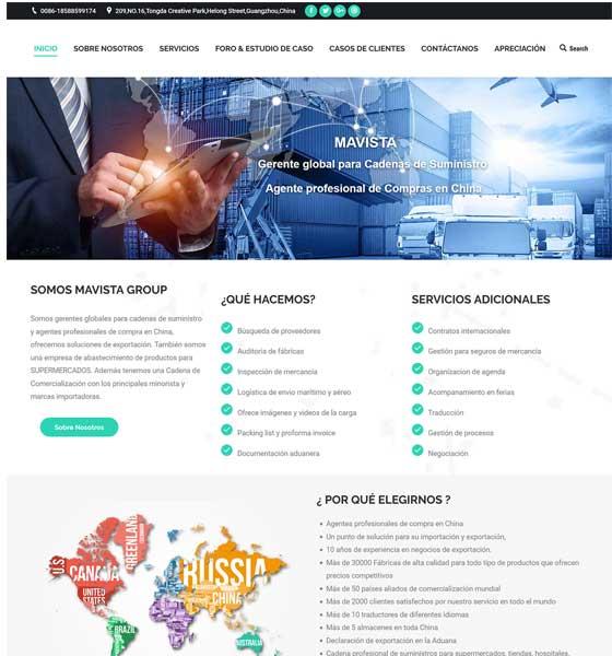 商务外贸网站